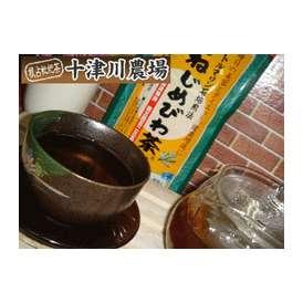【送料無料】トルマリン石焙煎法『ねじめびわ茶』特許製法 第3452351号鹿児島県産びわ100%コチラの商品はメール便でのお届けとなります