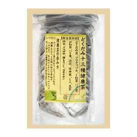 【どくだみと12種類の茶葉をブレンド】どくだみ13種健康茶