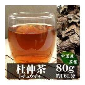 杜仲茶で綺麗に♪☆美容と健康に☆A級品茶葉使用!杜仲茶(トチュウチャ) 80g