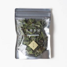 グァバ茶【完全無添加・無着色・国産茶葉】宮崎産有機無農薬栽培15g入り