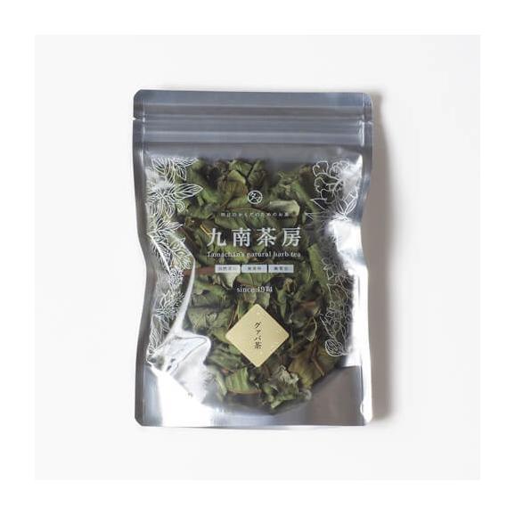 グァバ茶【完全無添加・無着色・国産茶葉】宮崎産有機無農薬栽培15g入り01