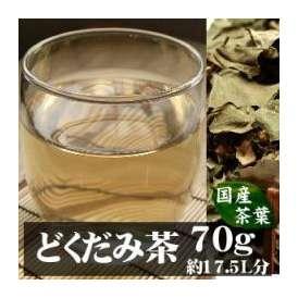 どくだみ茶近年注目される抗糖化にもおススメの健康茶葉