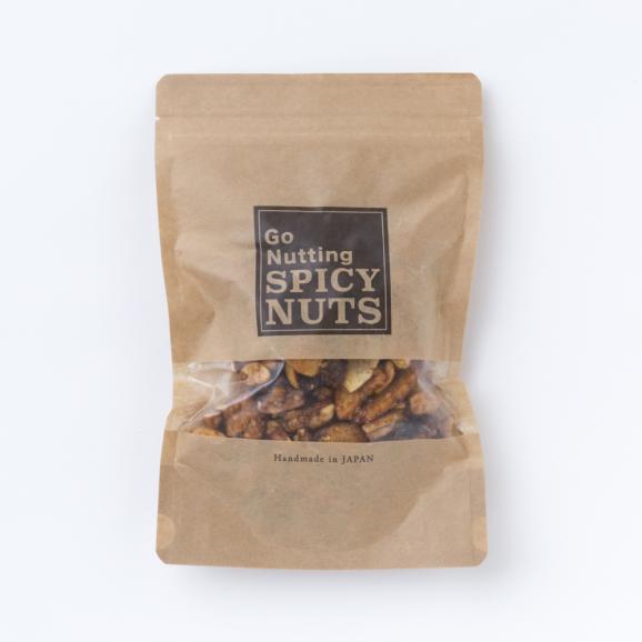 [送料無料] 定番! 甘くて辛い、スパイシーナッツ 135g 2袋セット(保存に便利なチャック付き)ヘヴィーユーザー御用達タイプ。 一度食べると止まらない![Go Nutting]|ぐ…