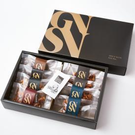 1日10個限定![送料無料] 一度食べると止まらない!と人気の「甘くて辛い、スパイシーナッツ」 GIFT BOX。チョコレートも入っています。お取り寄せ、おもたせ、贈答用にも。
