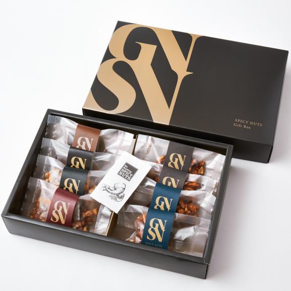1日10個限定![送料無料] 一度食べると止まらない!と人気の「甘くて辛い、スパイシーナッツ」 GIFT BOX。チョコレートも入っています。お取り寄せ、おもたせ、贈答用にも。01