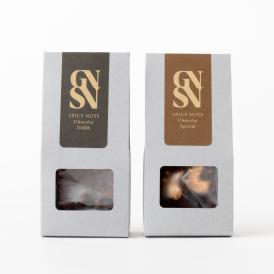 [送料無料] 「甘くて辛い、スパイシーナッツ」 チョコレートセット2種。バレンタイン、友チョコ、義理チョコに。直接お送りする場合はご注意ください!パッケージの組み立てをお願いします。お安く提供する為。