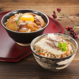 炊き込み鯛飯・刺身鯛飯 食べ比べセット TST-30