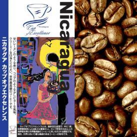 ニカラグアカップオブエクセレンス(300g)/グルメコーヒー豆専門加藤珈琲店