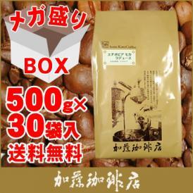 【メガ盛り業務用卸】エチオピアモカ・ラデュース30袋入BOX/グルメコーヒー豆専門加藤珈琲店