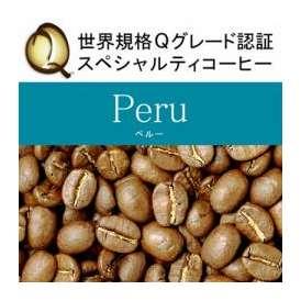 ペルー世界規格Qグレード珈琲豆(100g)/グルメコーヒー豆専門加藤珈琲店