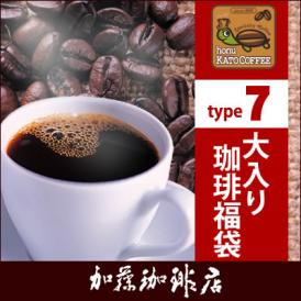 タイプ7(R)スペシャルティ珈琲大入り福袋(Qエチオピア・Hコロ・白鯱/各500g)/珈琲豆