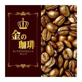 金の珈琲・カップオブエクセレンス&Qグレードブレンド(100g)/グルメコーヒー豆専門加藤珈琲店