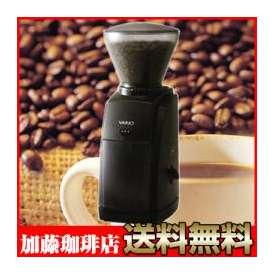 [お取り寄せ商品]VARIO-Eコーヒーグラインダー[Qタンザニア200・鯱200/各200g]/送料無料・珈琲豆