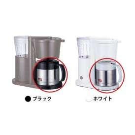 [お取り寄せ商品]オルフィSKT52交換用ポット(TJ-535)/メリタ(Melita)/グルメコーヒー豆専門加藤珈琲店