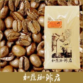 グァテマラ・ラスデリシャス/500g入/グルメコーヒー豆専門加藤珈琲店