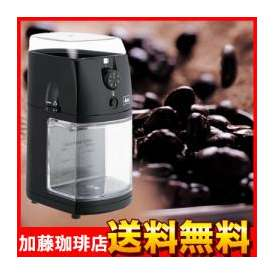 パーフェクトタッチ電動コーヒーミル付福袋[G200・鯱200/各200g]メリタ(Melitta)