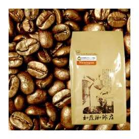 [500gお得袋]ニカラグア世界規格Qグレード珈琲豆/グルメコーヒー豆専門加藤珈琲店