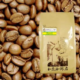 [500gお得袋]ブラジル世界規格Qグレード珈琲豆/グルメコーヒー豆専門加藤珈琲店