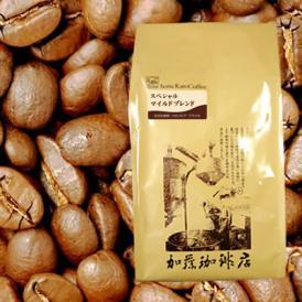 【業務用卸】スペシャルマイルドブレンド/500g袋/グルメコーヒー豆専門加藤珈琲店