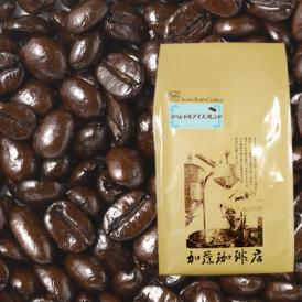 【業務用卸】珈琲専門店のスペシャルアイスブレンド/500g袋