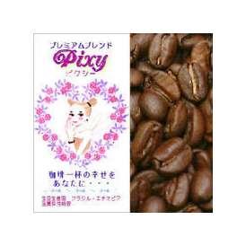 プレミアムブレンド【PIXY・ピクシー】(200g)/グルメコーヒー豆専門加藤珈琲店