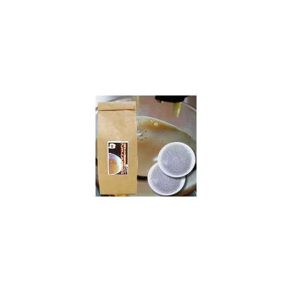 行列ができる珈琲屋さんのレギュラーコーヒーマシン専用カフェポッド10個/グルメコーヒー豆専門加藤珈琲店01