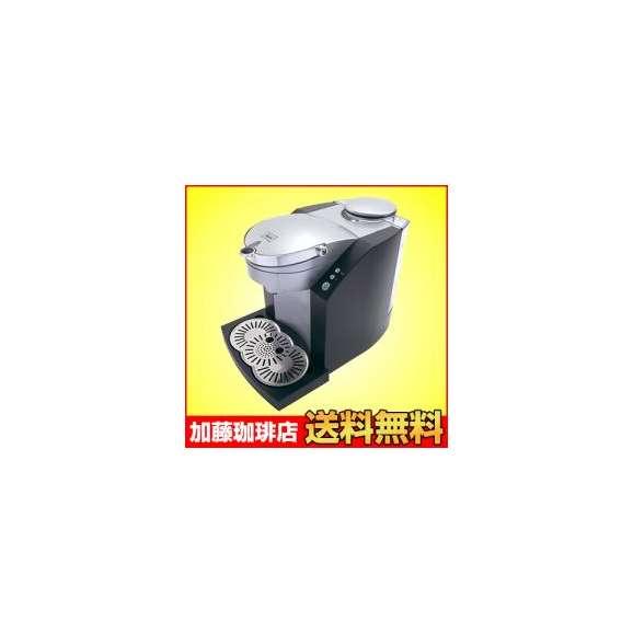 [送料無料・Rポッド60mm/10個付]コーヒーポッドマシンMKM-112Bメリタ(Melitta)/グルメコーヒー豆専門加藤珈琲店01