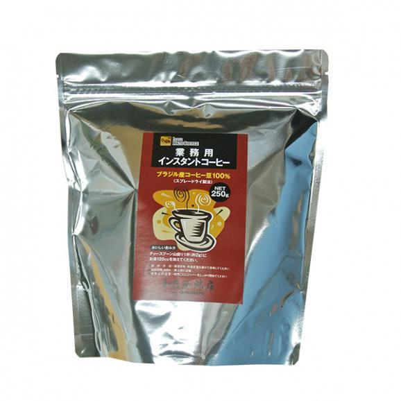 インスタントコーヒー 業務用 オリジナルインスタントコーヒー 250g コーヒー 珈琲 加藤珈琲01