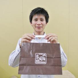 加藤珈琲店オリジナル紙袋/グルメコーヒー豆専門加藤珈琲店