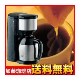 アロマサーモ10カップコーヒーメーカー付福袋[G200・鯱200/各200g]メリタ(Melitta)