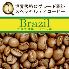 ブラジル世界規格Qグレード珈琲豆(100g)/グルメコーヒー豆専門加藤珈琲店