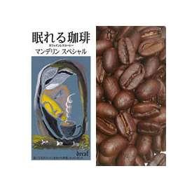 【業務用卸メガ盛り2kg】眠れる珈琲マンデリンスペシャル(デカフェ/カフェインレスコーヒー/インドネシア)(Dマンデ×4)