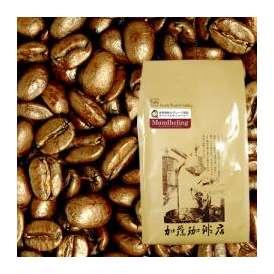 インドネシア・マンデリン世界規格Qグレード珈琲豆(500g)/グルメコーヒー豆専門加藤珈琲店