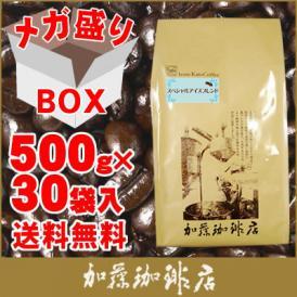 【メガ盛り業務用卸】珈琲専門店のスペシャルアイスブレンド30袋入BOX