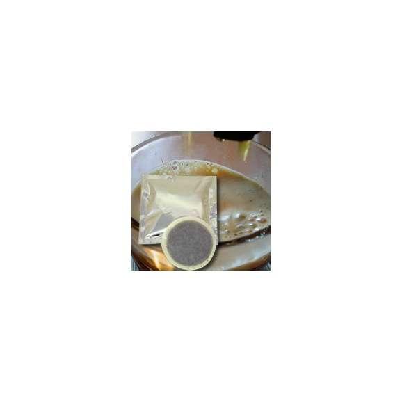 行列ができる珈琲屋さんのレギュラーコーヒーマシン専用カフェポッド1個/グルメコーヒー豆専門加藤珈琲店01