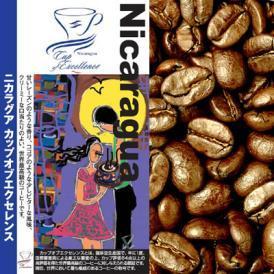 [1kg]ニカラグアカップオブエクセレンス(Cニカ×2)/グルメコーヒー豆専門加藤珈琲店