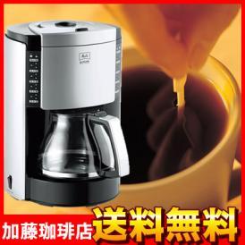 ルックデラックスII 10カップコーヒーメーカー付福袋[Qグァテ200・鯱200/各200g]メリタ(Melitta)