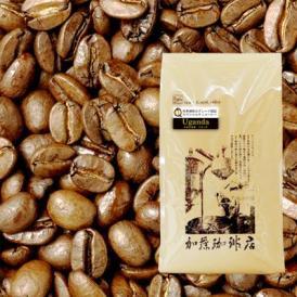 ウガンダ世界規格Qグレード珈琲豆(500g)/グルメコーヒー豆専門加藤珈琲店/珈琲豆