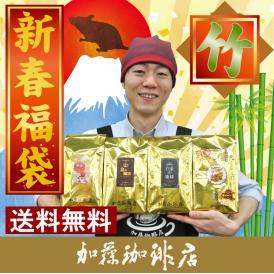 (竹)新春福袋(新春500・金500・白金500・鯱500)