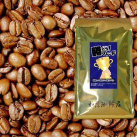 [500gお得袋]プレミアムブレンド【勝とうブレンド~調和した味わいの青ラベル~】/グルメコーヒー豆専門加藤珈琲店/珈琲豆