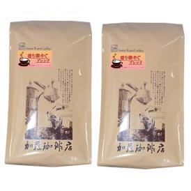 [1kg]香り華やぐブレンド珈琲福袋(華×2)