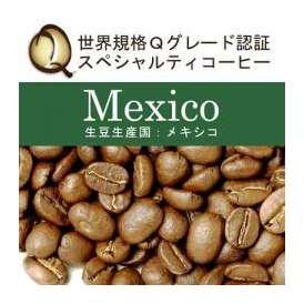 メキシコ世界規格Qグレード珈琲豆(100g)/グルメコーヒー豆専門加藤珈琲店