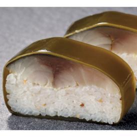 豊かな旨みと、プリッとした食感。 生姜と金ごまが、より深みのある味わいに。