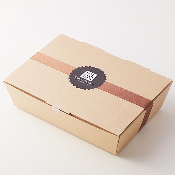 オーガニックグラノーラ ギフトボックス小袋セット04