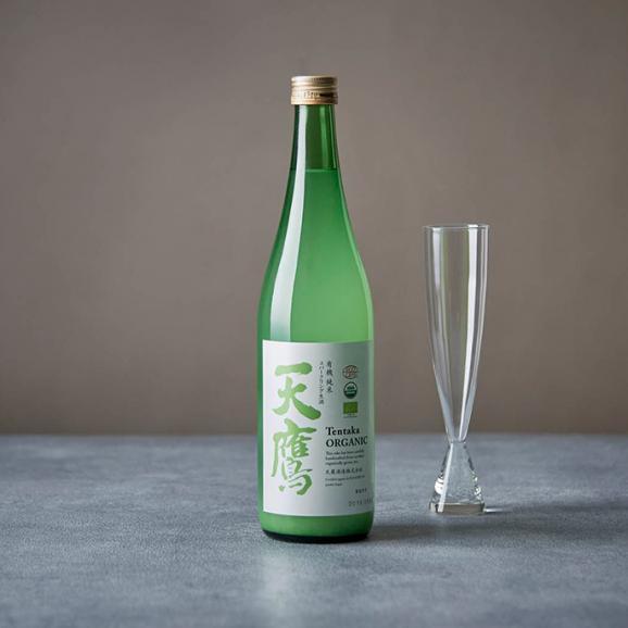 有機純米 天鷹 スパークリング生酒 720ml01