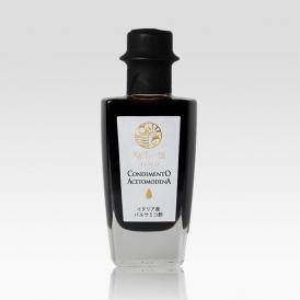 イタリア・モデナ産 バルサミコ酢