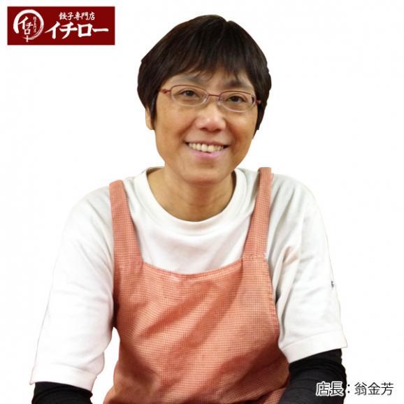 【送料無料】神戸味噌だれ餃子1.6kgセット(100個)05