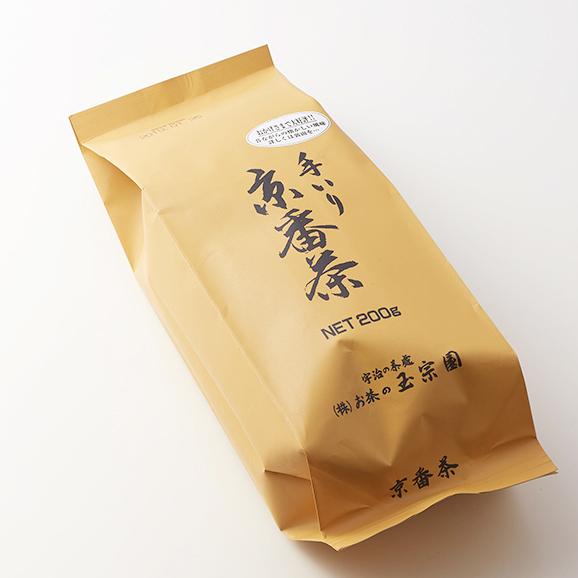 手炒り京番茶200g03