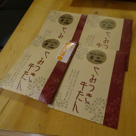 仙台名物牛たん炭火焼仁の牛たん三昧セット04