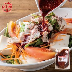 チョレギドレッシング 野菜サラダに 豆腐サラダに
